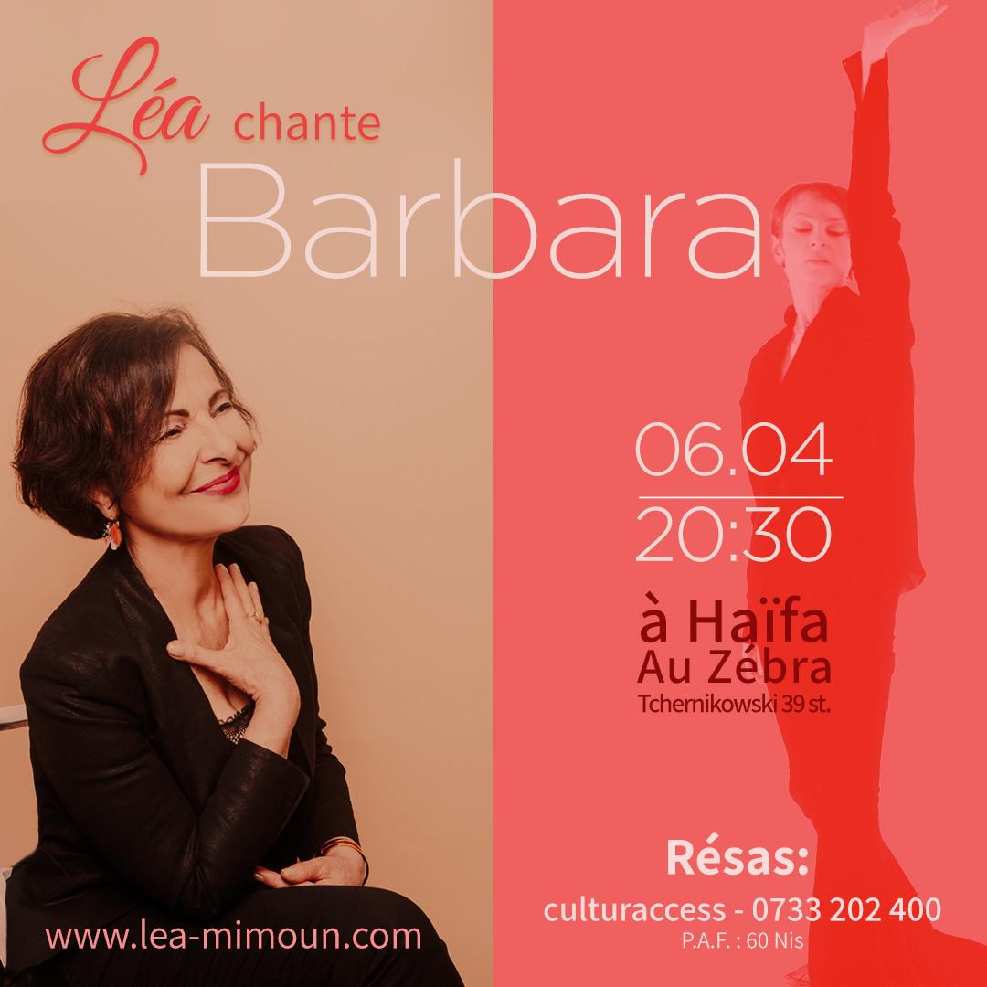 Léa chante Barbara au Zébra Haïfa