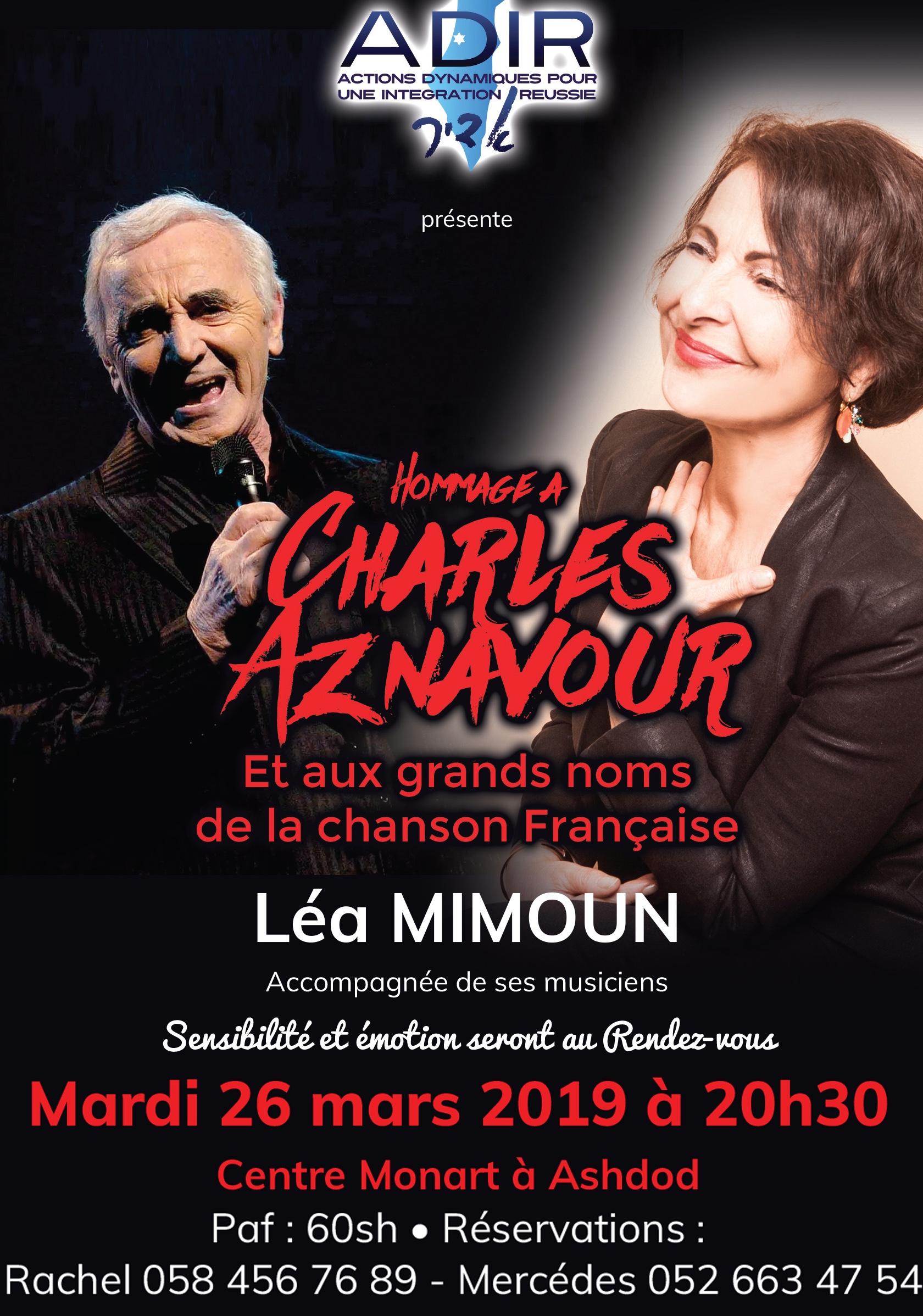 Léa Chante Aznavour et autres grands noms français à Ashdod