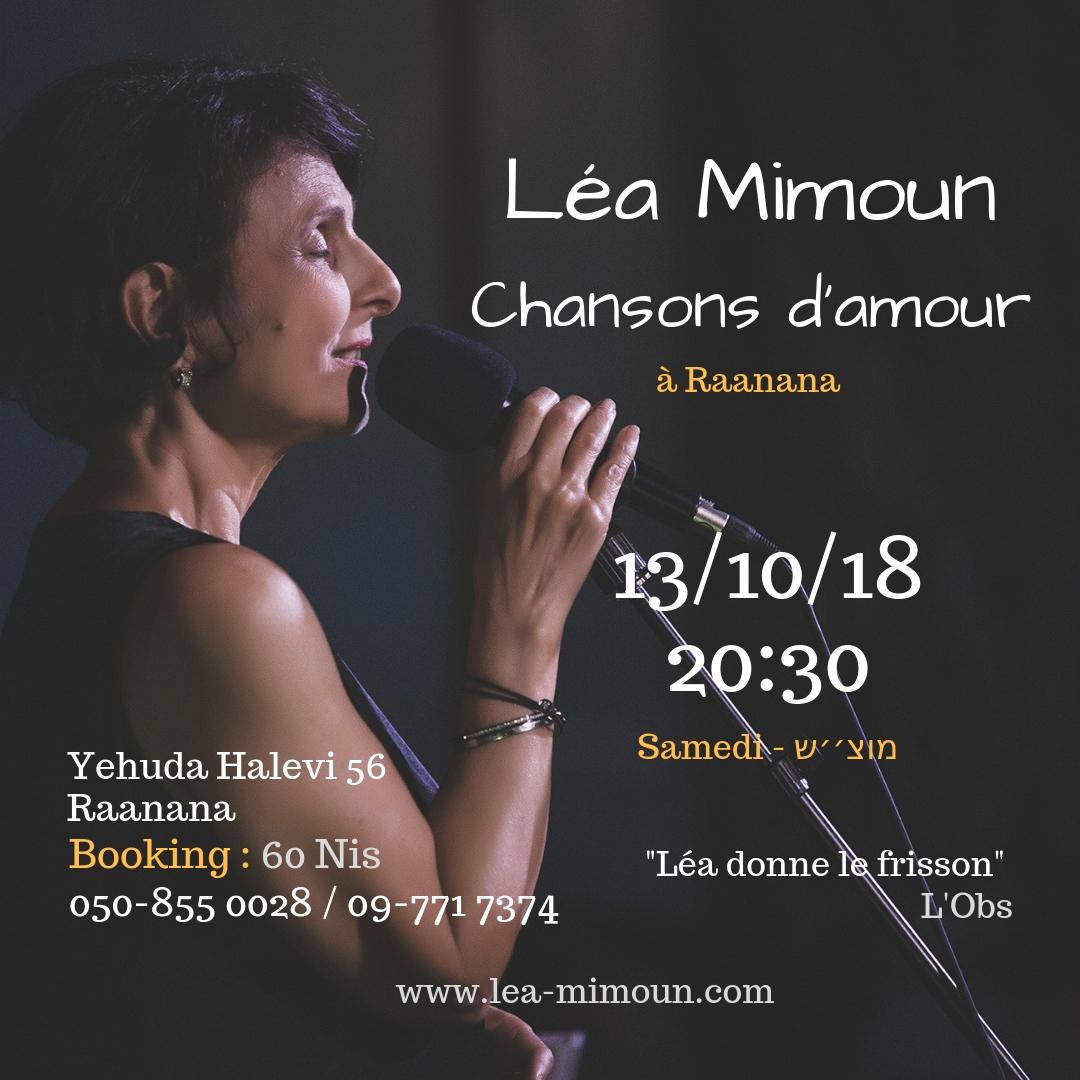 Léa Mimoun à Raanana