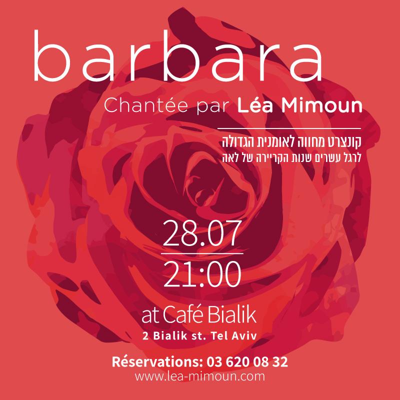 Léa Mimoun au Café Bialik